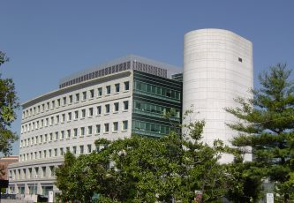 NIH Natcher Building5